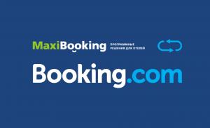 Интеграция МаксиБукинг и Booking.com