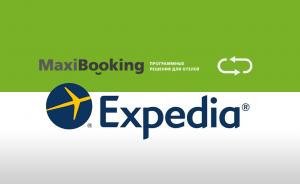 Интеграция MaxiBooking PMS с Expedia